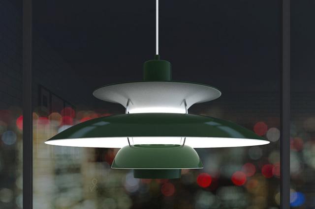 PH 50 Lamp